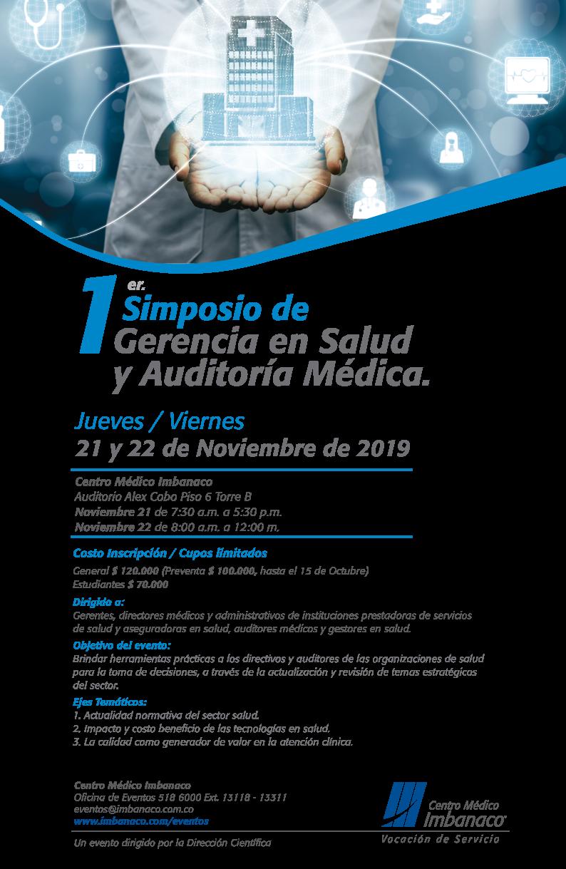 Afiche del 1er Simposio de Gerencia en Salud y Auditoría Médica